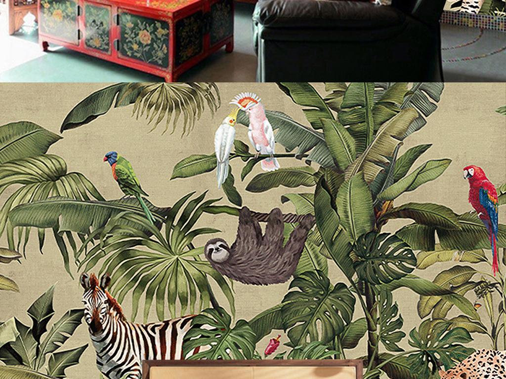 复古热带雨林动物棕榈叶客厅电视背景墙