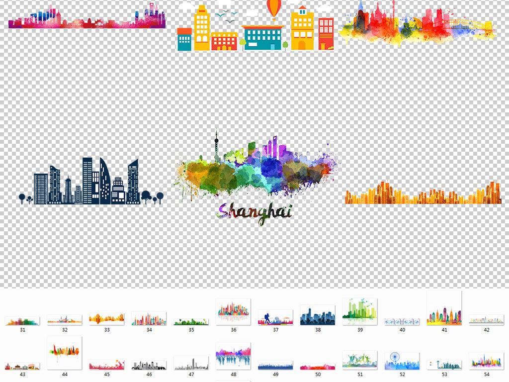 卡通水彩画城市建筑彩色剪影免扣png图片