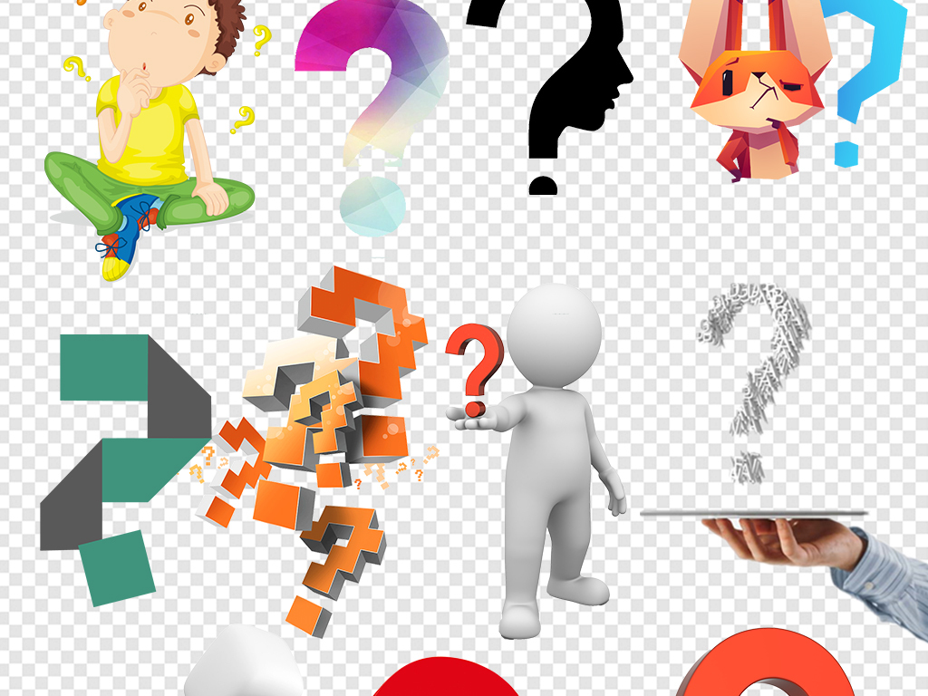 问号疑问小人思考人物图片图标素材