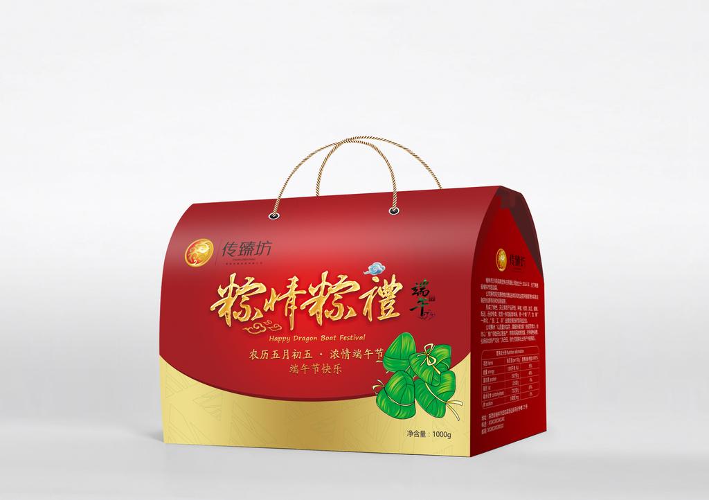 2017年粽子喜庆红色礼盒包装设计