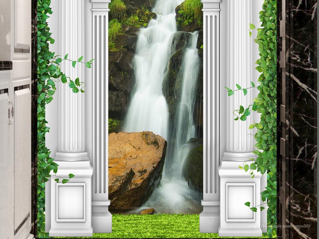 罗马柱拱门瀑布风景3d玄关