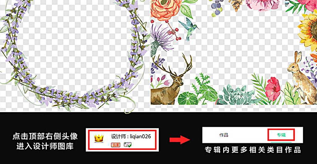 我图网提供精品流行花环素材蓝色水彩花手绘花紫色水彩花下载,作品模板源文件可以编辑替换,设计作品简介: 花环素材蓝色水彩花手绘花紫色水彩花 位图, RGB格式高清大图,使用软件为 Photoshop CS4(.png)