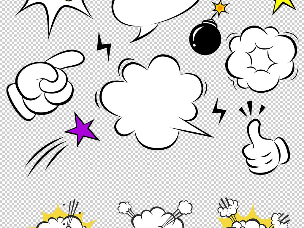 我图网提供精品流行白色创意爆炸对话框免扣png促销标签素材下载,作品模板源文件可以编辑替换,设计作品简介: 白色创意爆炸对话框免扣png促销标签 矢量图, CMYK格式高清大图,使用软件为 Illustrator CS6(.ai) 爆炸
