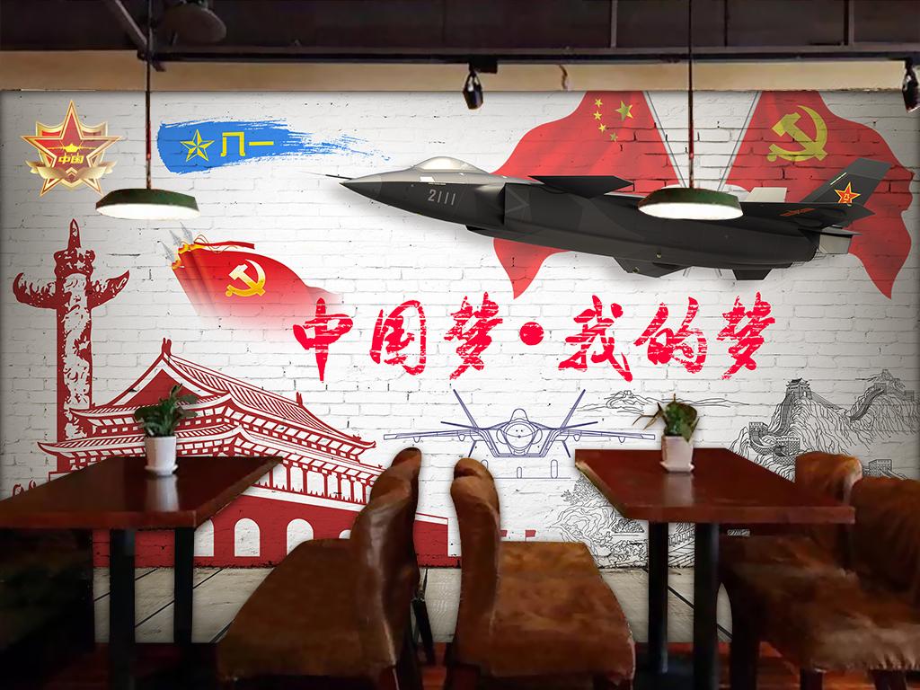 国背景北京天安门