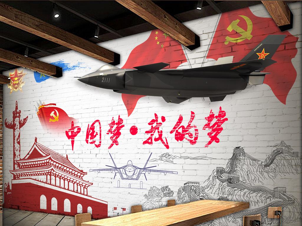 设计元素 背景素材 其他 > 中国风手绘北京壁画背景墙  版权图片 分享