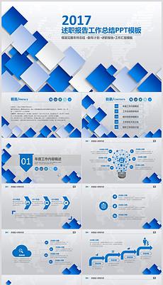 PSD工作计划 PSD格式工作计划素材图片 PSD工作计划设计模板 我图网