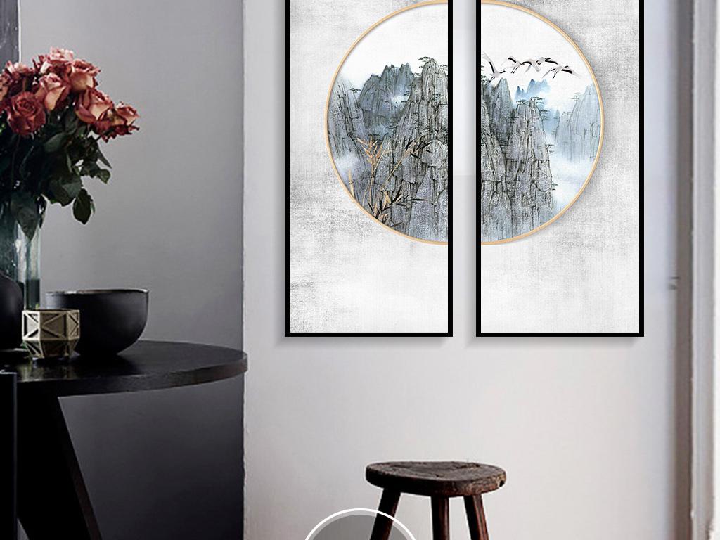 现代新中式山水风景国画圆形装饰画无框画