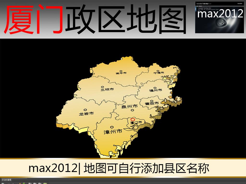 福建省三维地图(图片编号:16362890)