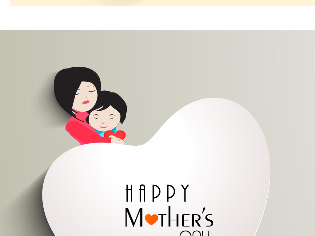 母亲节商场公司活动淘宝促销海报妇女节背景