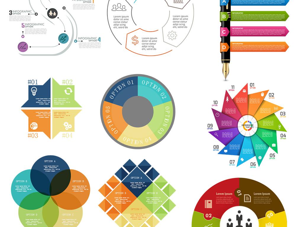 我图网提供精品流行时尚多彩分类统计商业PPT矢量信息图表素材下载,作品模板源文件可以编辑替换,设计作品简介: 时尚多彩分类统计商业PPT矢量信息图表 位图, CMYK格式高清大图,使用软件为 CorelDRAW X6(.cdr)