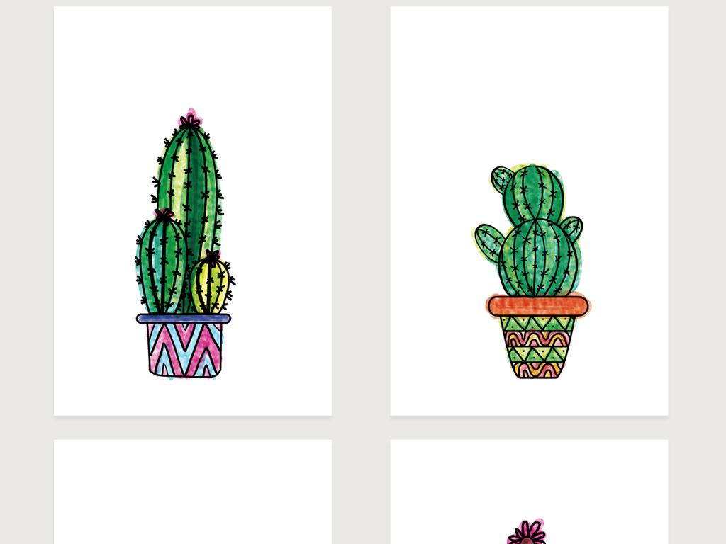 手绘植物花卉装饰画小清新小清新装饰画简约风格高清