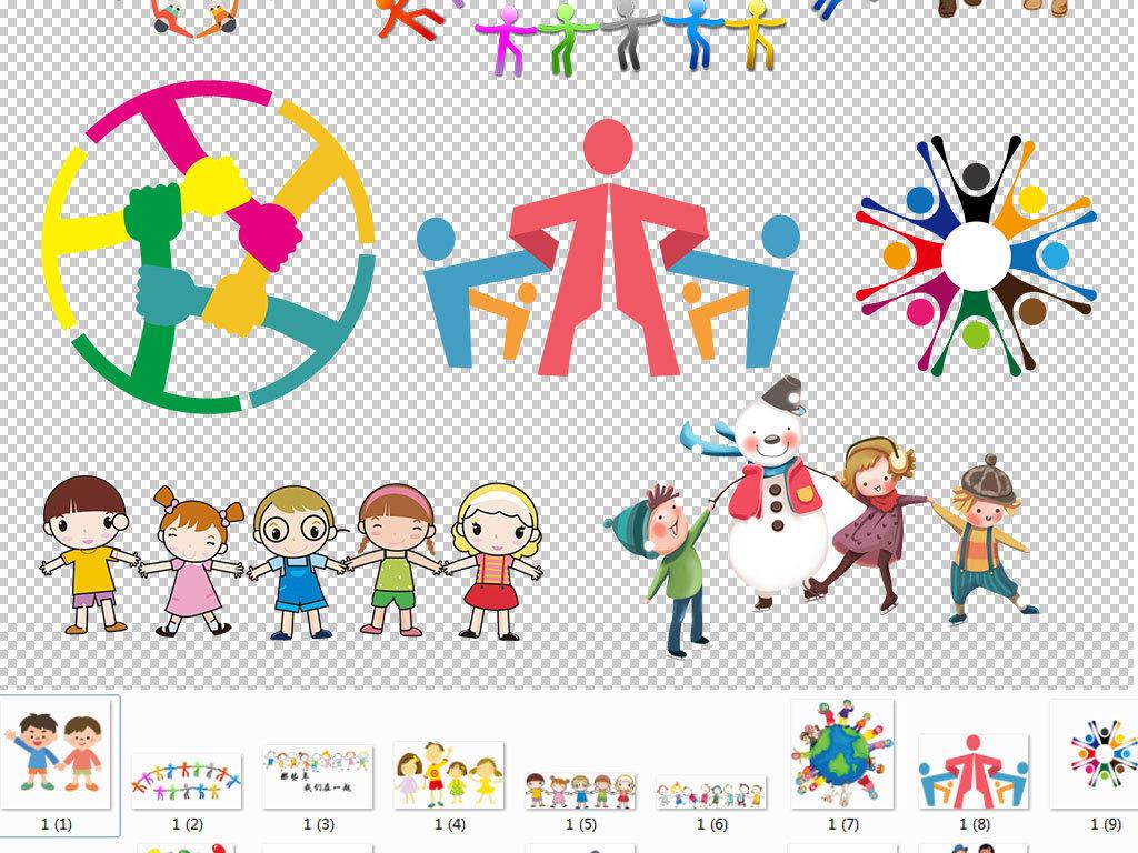 我图网提供精品流行卡通儿童手拉手友爱玩耍海报素材下载,作品模板源文件可以编辑替换,设计作品简介: 卡通儿童手拉手友爱玩耍海报素材 位图, RGB格式高清大图,使用软件为 Photoshop CS6(.png)