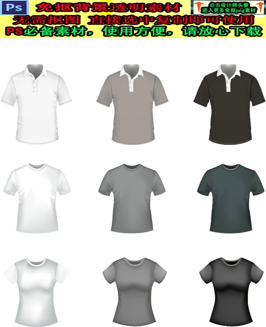 纯白t恤正后面图片白色短袖t恤设计图