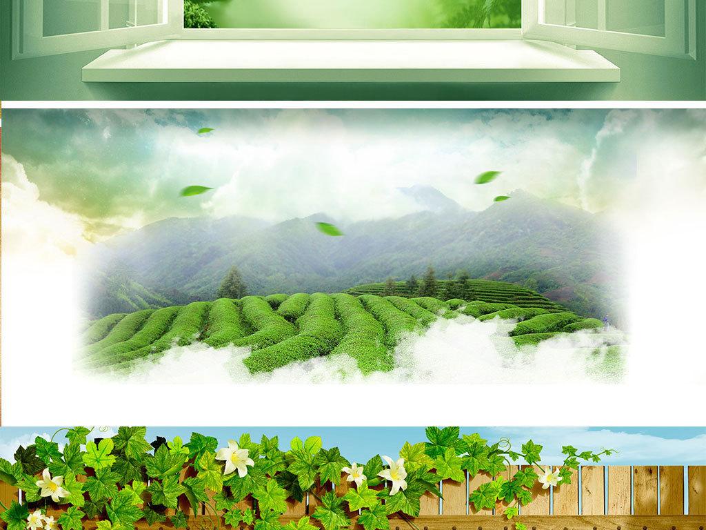 我图网提供精品流行梦幻粉色电商海报背景海报素材下载,作品模板源文件可以编辑替换,设计作品简介: 梦幻粉色电商海报背景海报素材 位图, RGB格式高清大图,使用软件为 Photoshop CS6(.tif不分层) 淘宝