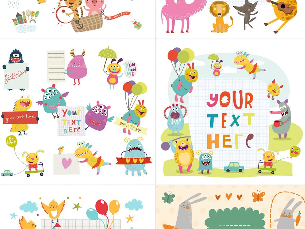 卡通可爱动物标签卡片背景图案矢量素材