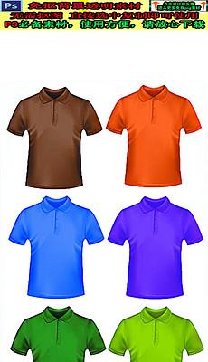 衣服彩色图片素材 衣服彩色图片素材下载 衣服彩色背景素材 衣服彩色模板下载 我图网
