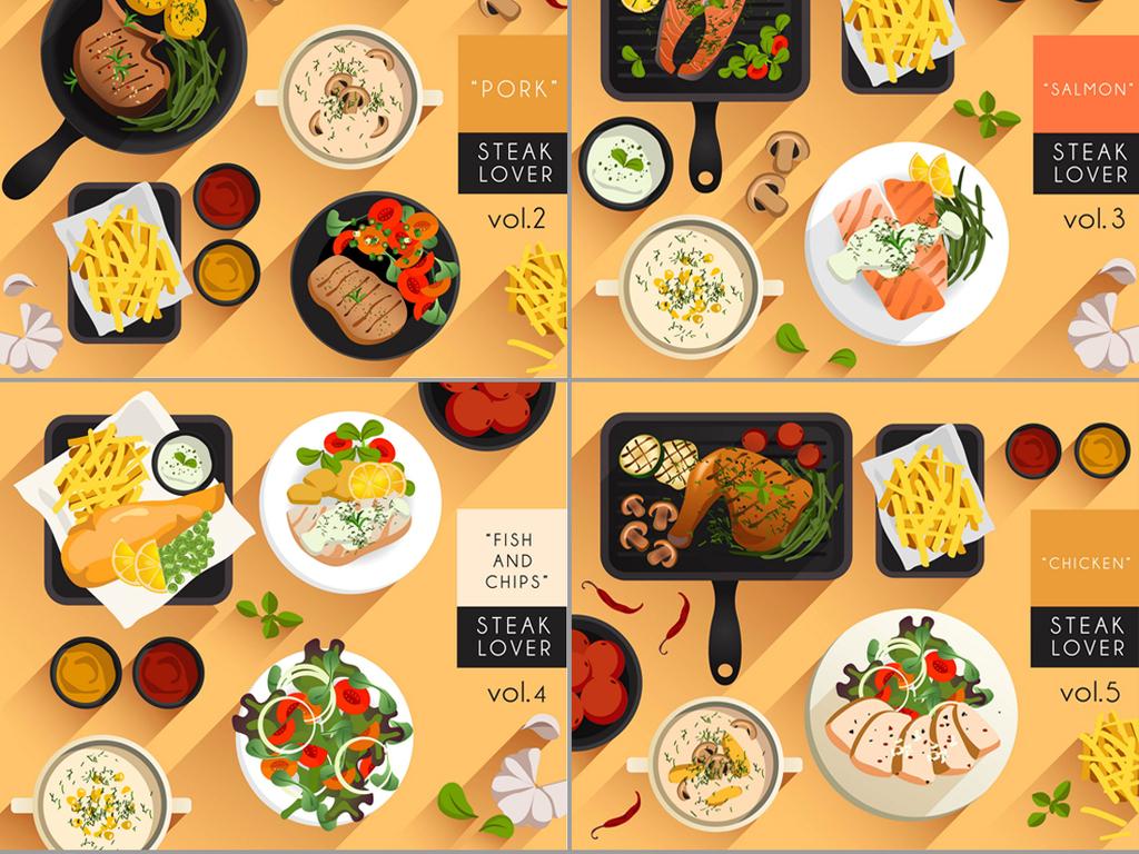 咖啡扁平化烧烤扁平化蔬菜eps矢量设计素材美食海报烧烤海报海报背景