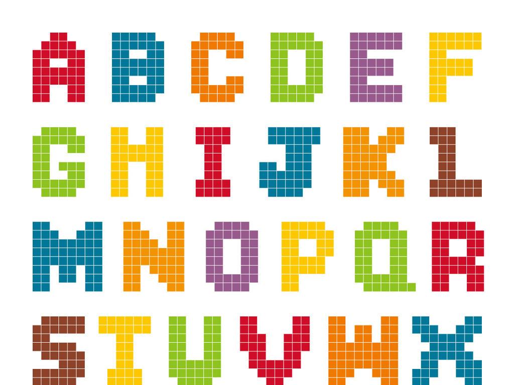 广告 展板 展架 横幅 淘宝 素材 英文 字母 标点符号 图标 名片 logo 设计 卡片 促销 节日 常用 游戏 APP 广告牌 童趣 儿童 六一 程序 舞台 文字 创意 模板 彩色 字模板 创意美术 创意美术字 美术字 创意模板 体积 彩色创意