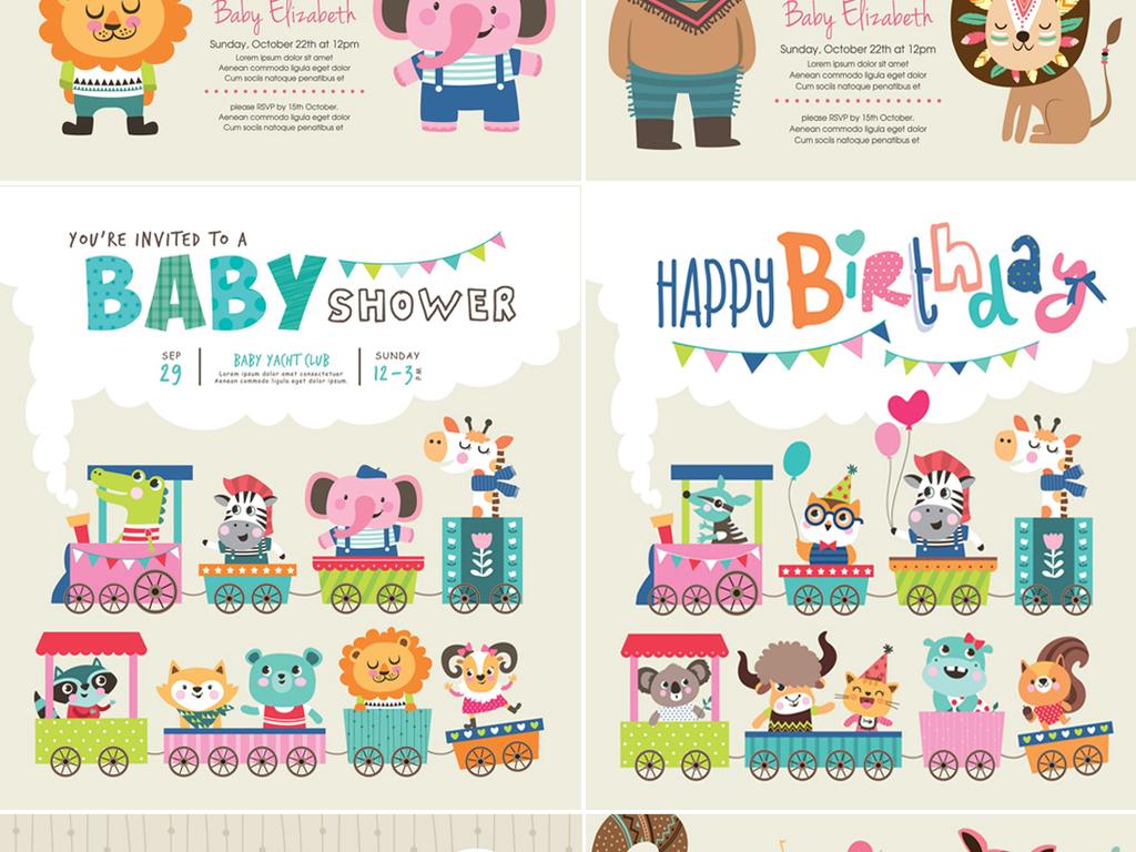 儿童卡通可爱动物大象松鼠标签卡片矢量素材