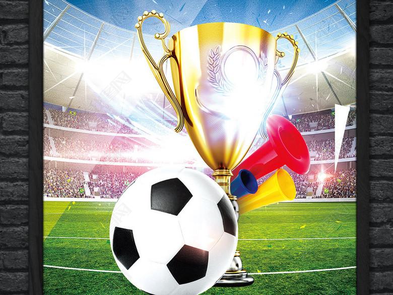 2018世界杯海报模版 天猫世界杯欧洲杯足球比
