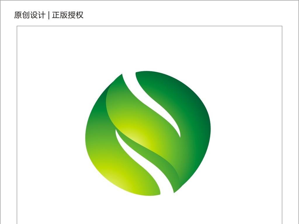 农业公司标志logo设计模板下载