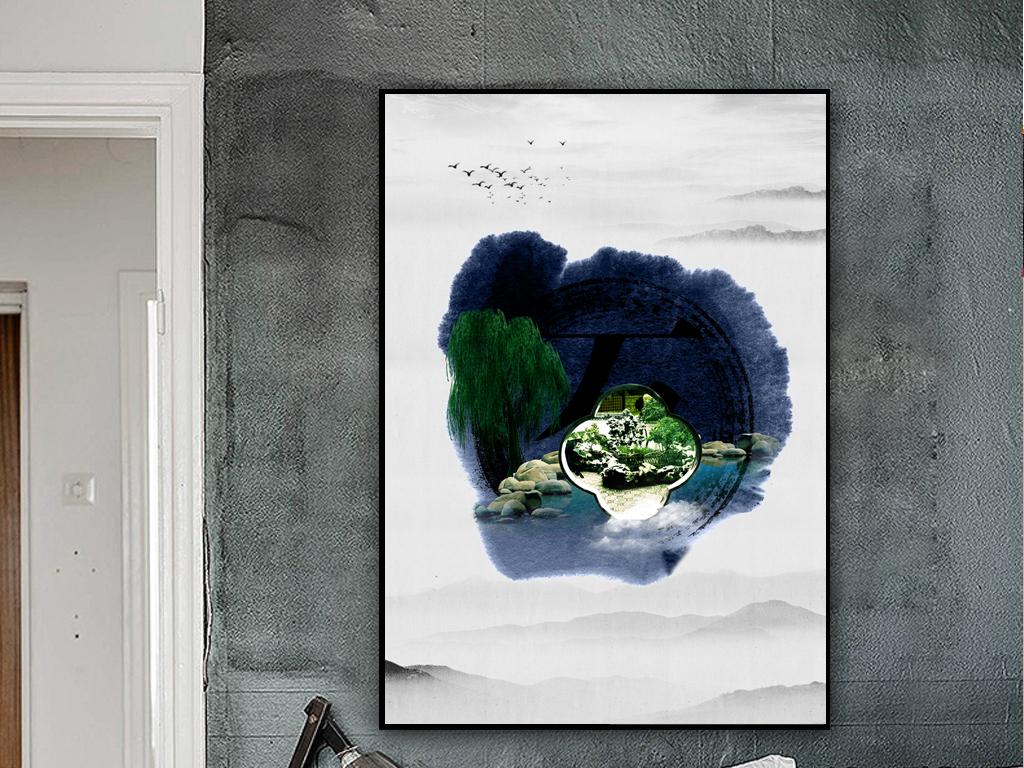 现代新中式意境山水风景山脉水墨装饰画挂画
