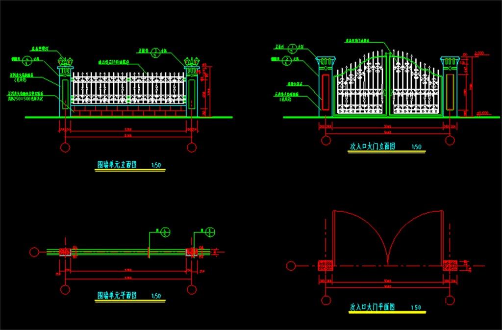 建筑设计 cad图纸  建筑图纸 > 围墙大门cad建筑施工图  版权图片