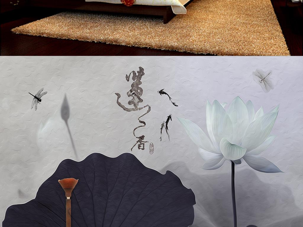 莲香新中式禅意手绘荷花背景墙装饰画壁纸