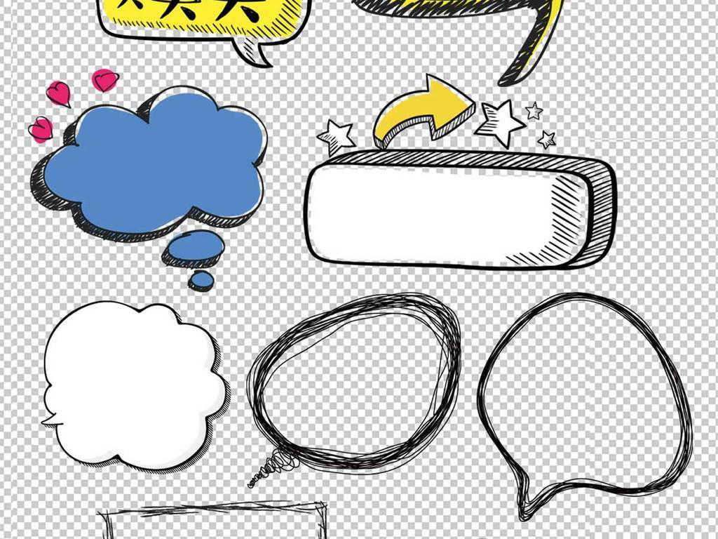 可爱对话框手绘对话框对话框图片对话聊天说话卡通