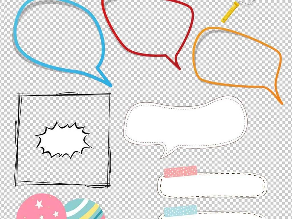 箭头卡通相框卡通相框素材可爱卡通相框卡通对话ps对话框可爱卡通相框