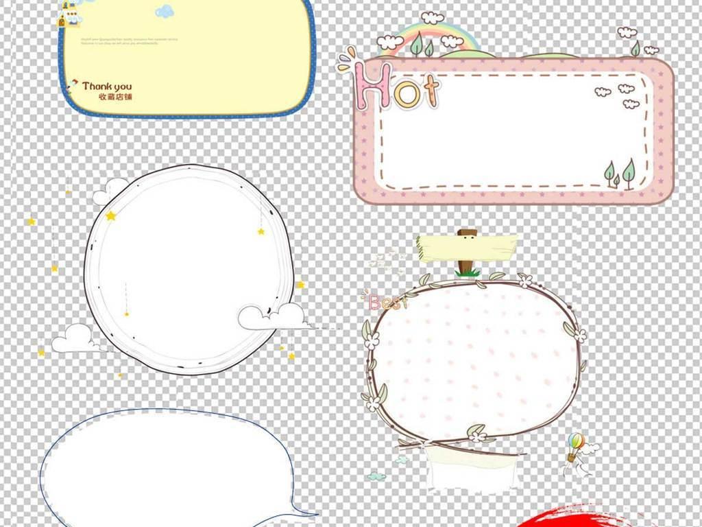 线淘宝素材装饰元素对话框背景小报边框