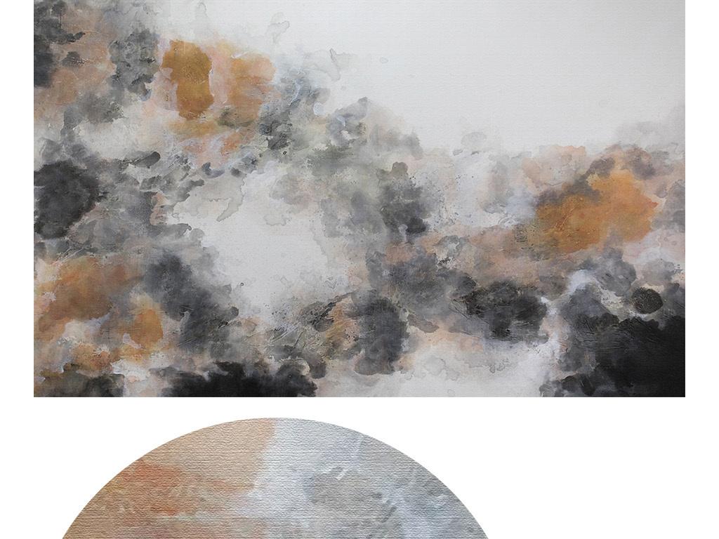 烟雾纹理水彩晕染意境手绘油画电视背景墙