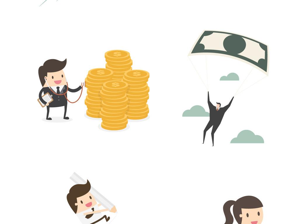 扁平卡通商务金融互联网人物图表图形ppt素材下载