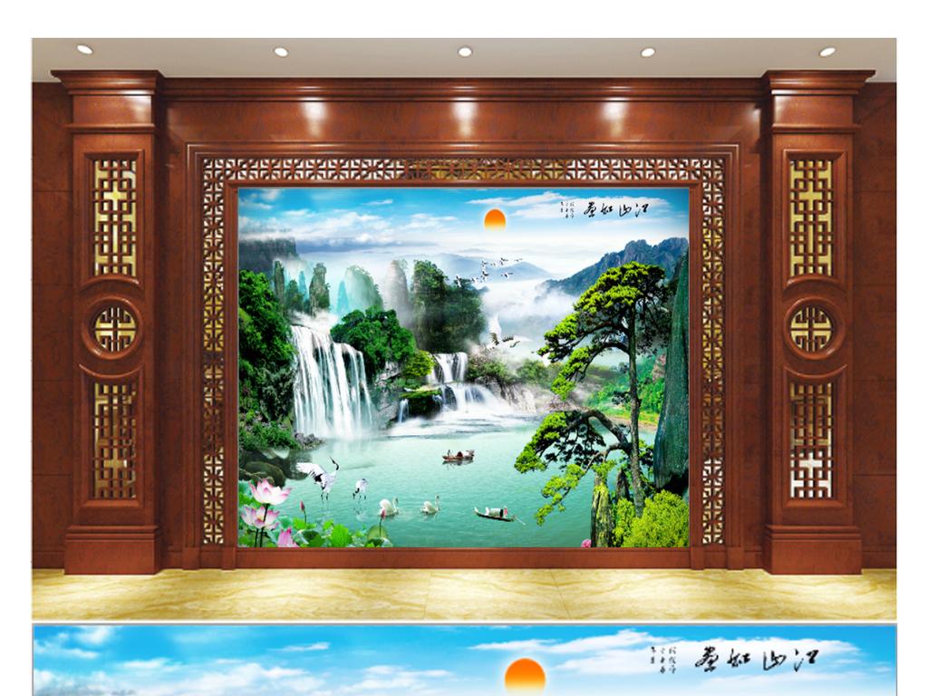 江山如画中式山水风景画松树客厅电视背景墙