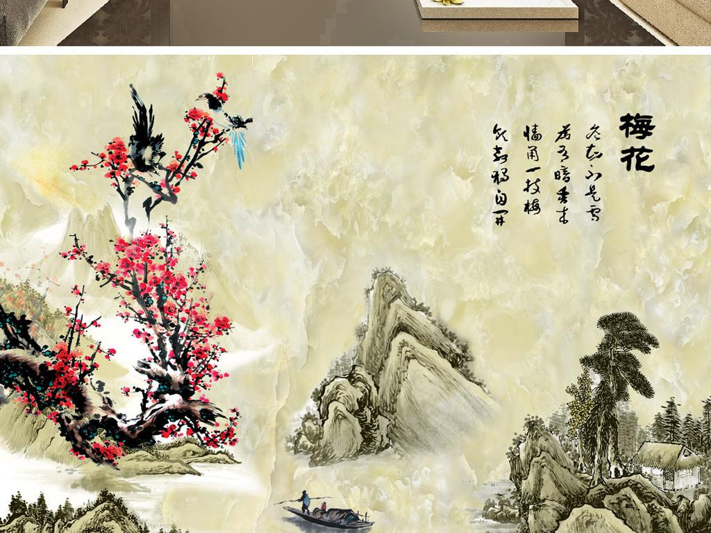 中式大理石石纹电视背景墙梅花图