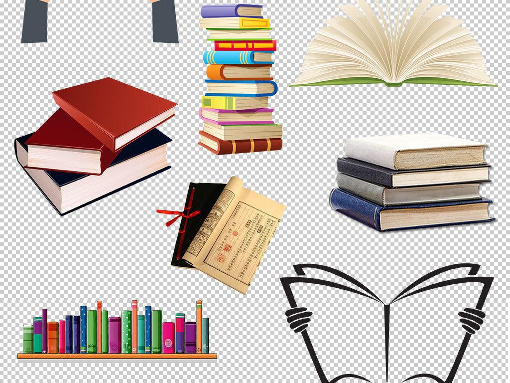书本手绘学习用品教育书籍封面书籍装帧设计书籍封面