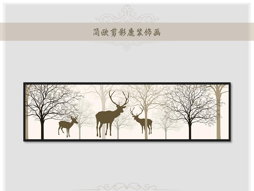 简约时尚北欧风格麋鹿树木动物装饰画