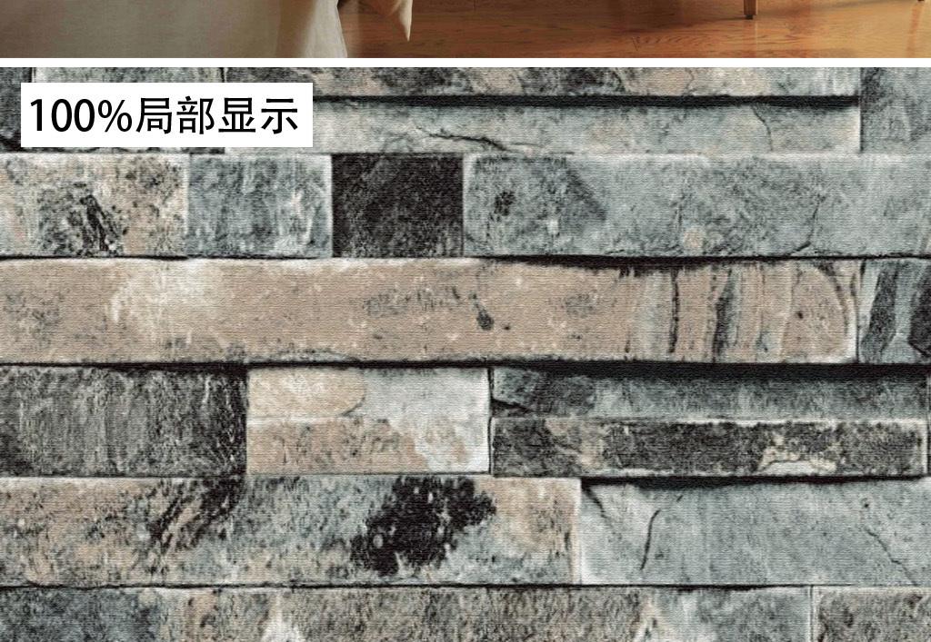 欧式复古砖墙石头墙面墙纸壁画背景墙