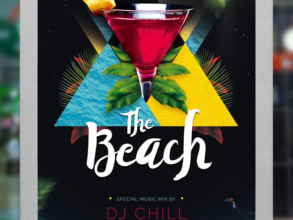 平面|广告设计 海报设计 国外创意海报 > 魅力星空炫彩几何沙滩鸡尾酒