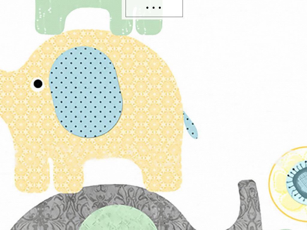 可爱卡通大象爱情鸟love时尚英文装饰画无框画北欧