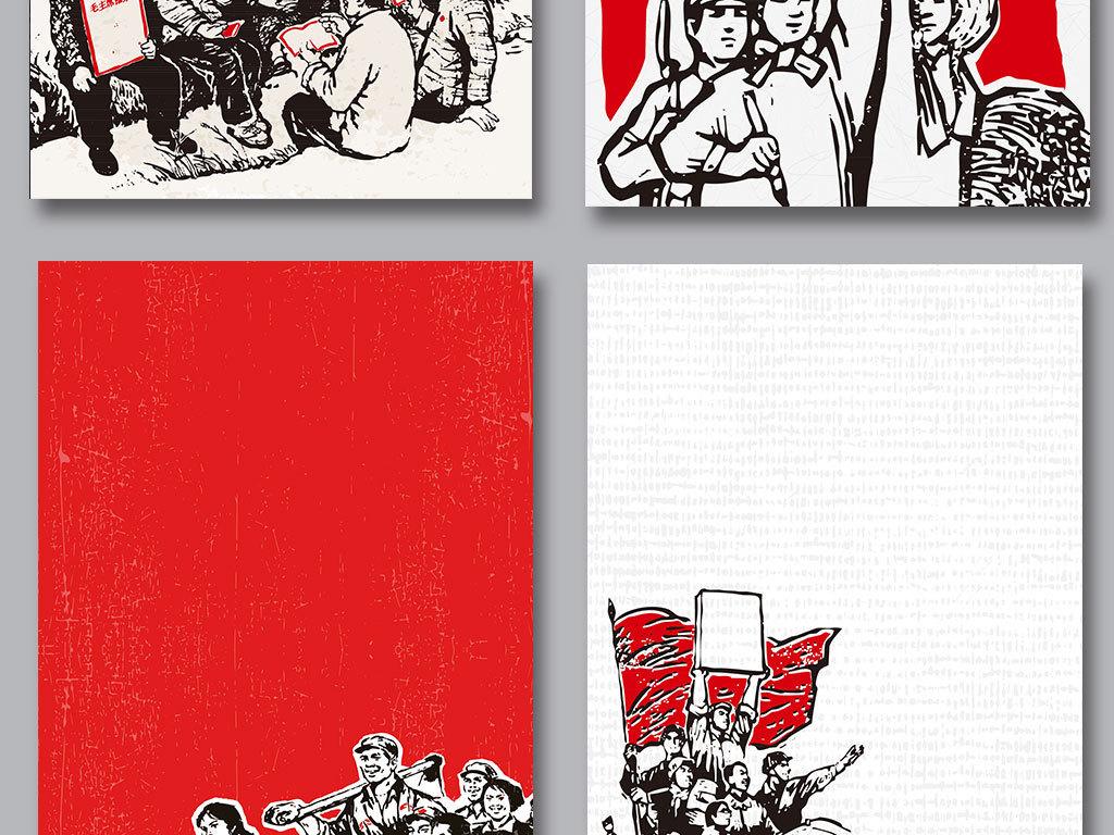 矢量手绘复古劳动节海报背景