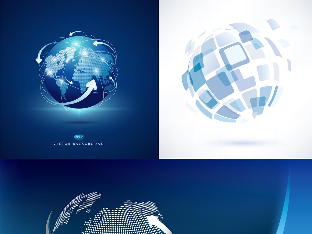 公司logo海报设计模板