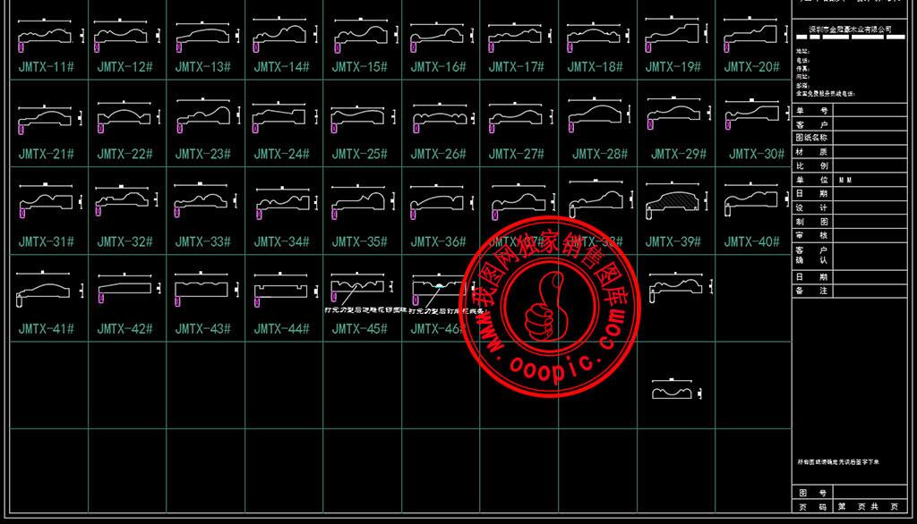 我图网提供独家原创整木家居线条刀型CAD标准图库正版素材下载, 此素材为原创版权图片,图片,作品体积为,是设计师QQDFD70AEE在2017-04-17 22:47:34上传, 素材尺寸/像素为-高清品质图片-分辨率为, 颜色模式为,所属CAD图纸分类,此原创格式素材图片已被下载8次,被收藏84次,作品模板源文件下载后可在本地用软件 AutoCAD 2004(.