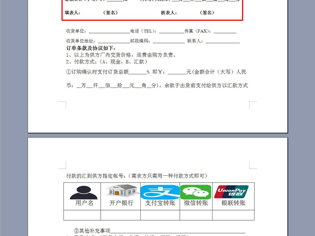 响应式高端网站模板平台源码下载(响应式网站整站源码) (https://www.oilcn.net.cn/) 综合教程 第4张