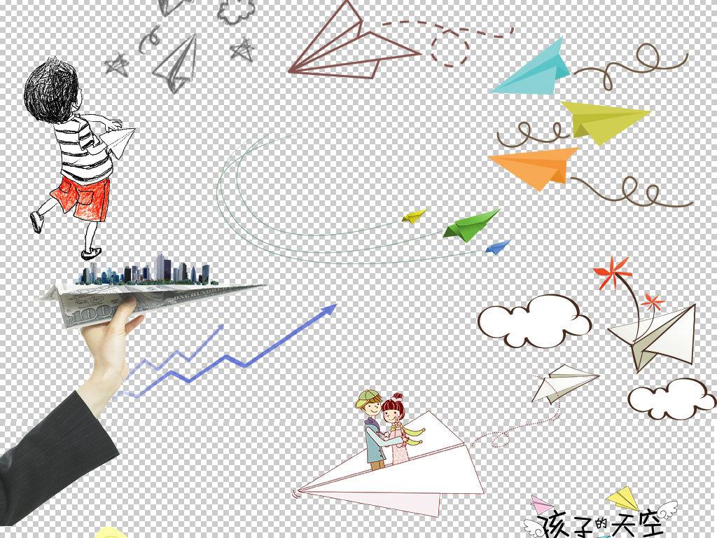 纸飞机设计元素png素材 位图, rgb格式高清大图,使用软件为 photoshop