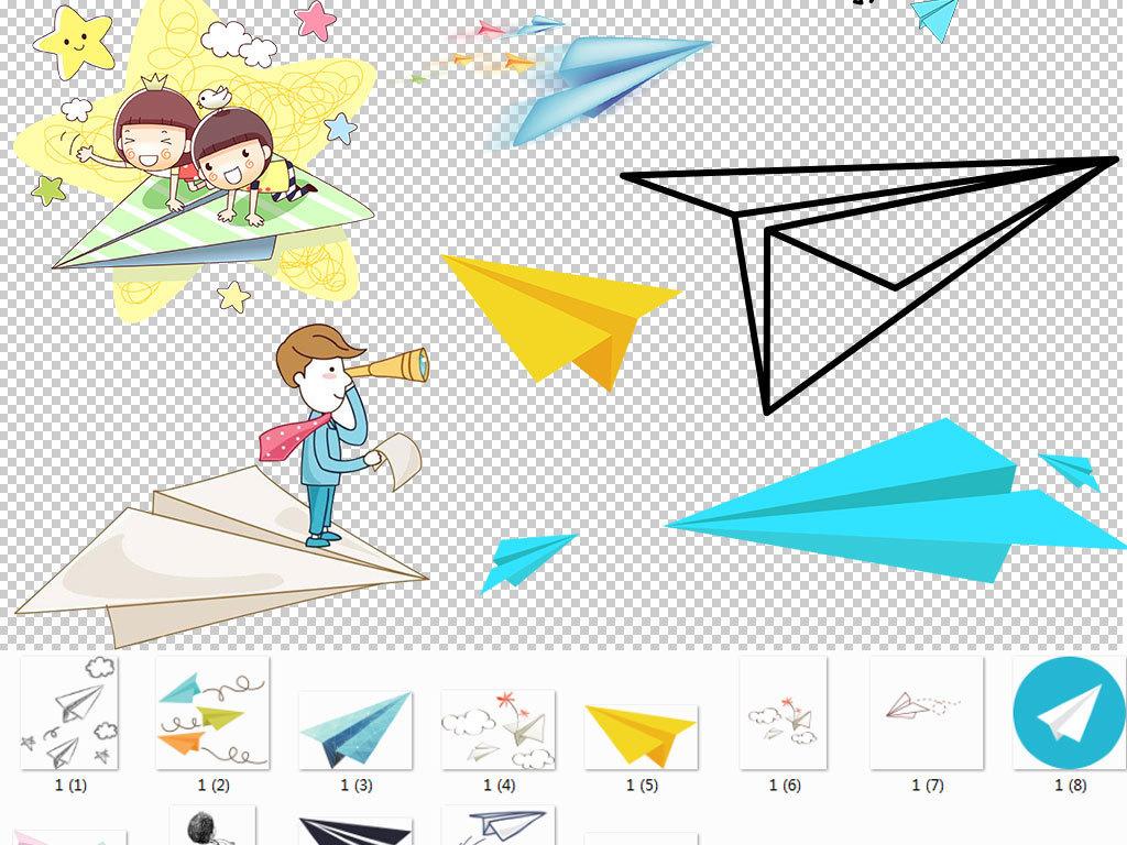 纸飞机图片纸飞机画