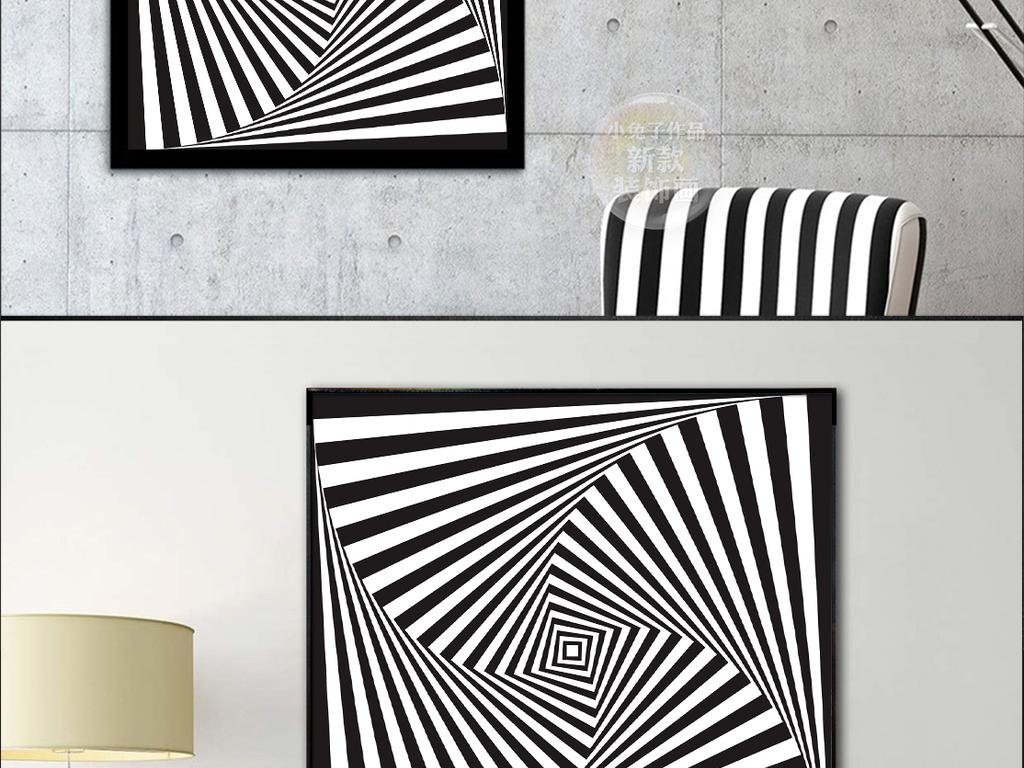 北欧简约抽象艺术光学格子无框装饰画