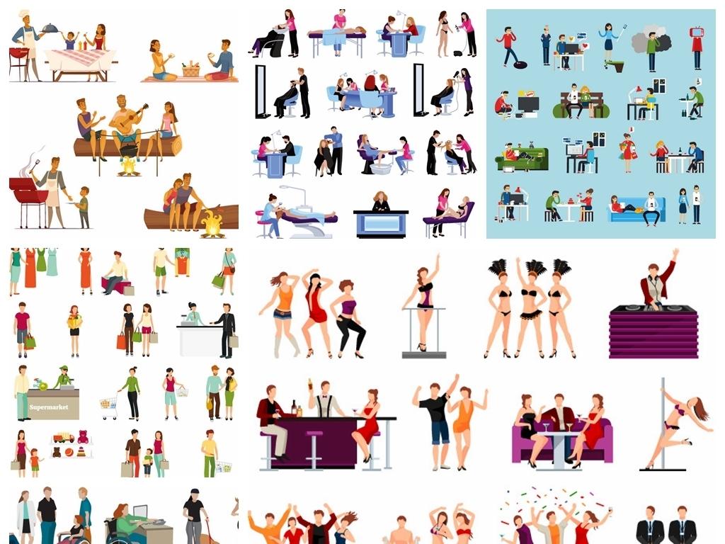 ppt素材团队图标演讲卡通人物人物商务人物小人卡通