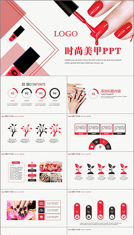 PPTX手指PPT PPTX格式手指PPT素材图片 PPTX手指PPT设计模板 我图网