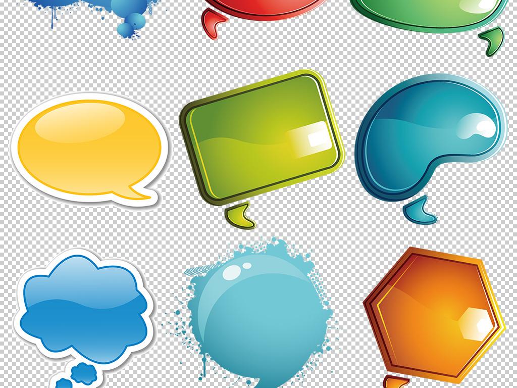 气泡微信对话框彩色水晶形状质感质感素材彩色素材